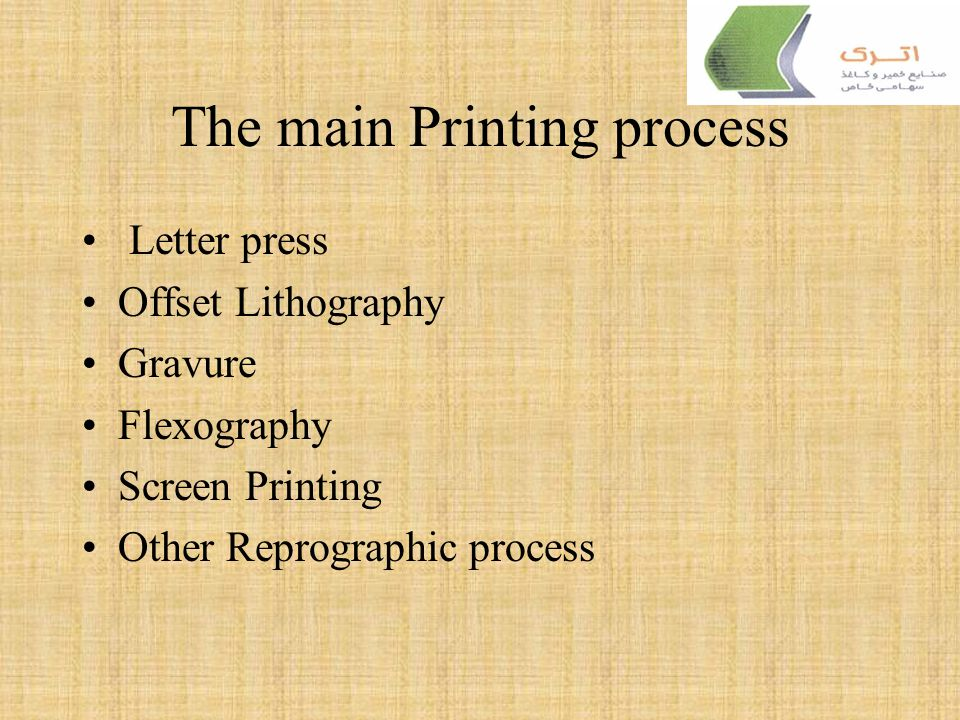 The main Printing process