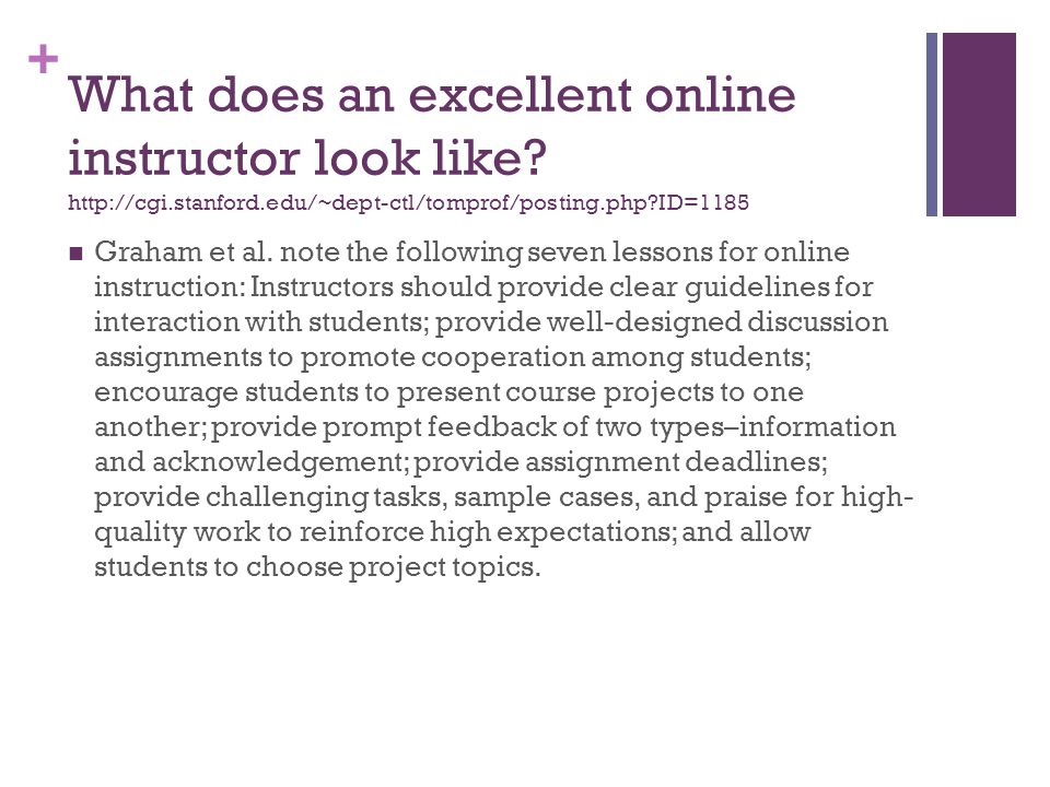 What does an excellent online instructor look like. http://cgi
