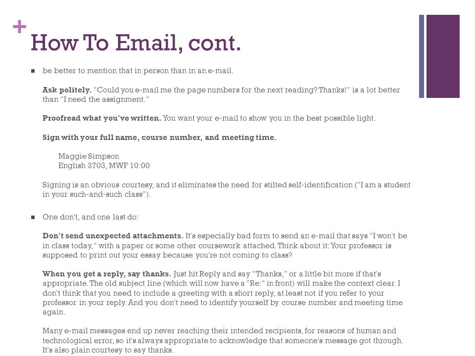 How To Email, cont.