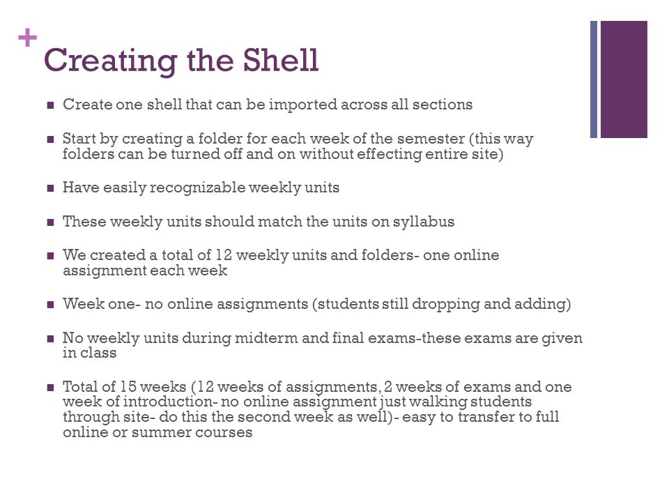 Creating the Shell Create one shell that can be imported across all sections.
