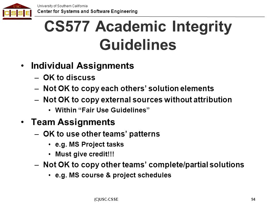 CS577 Academic Integrity Guidelines