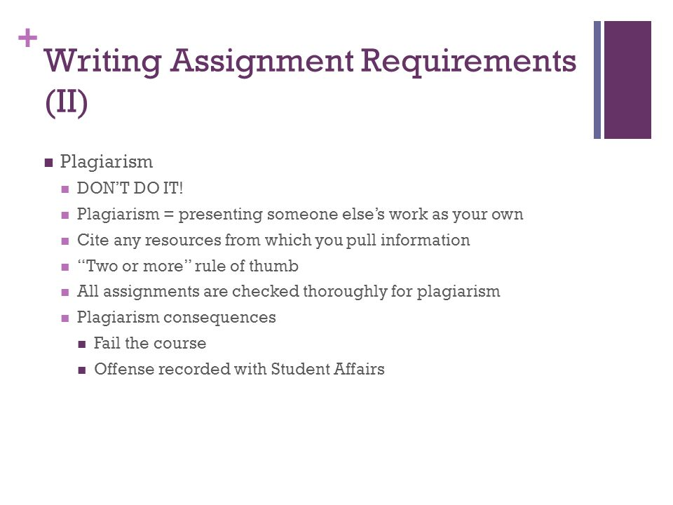 Writing Assignment Requirements (II)