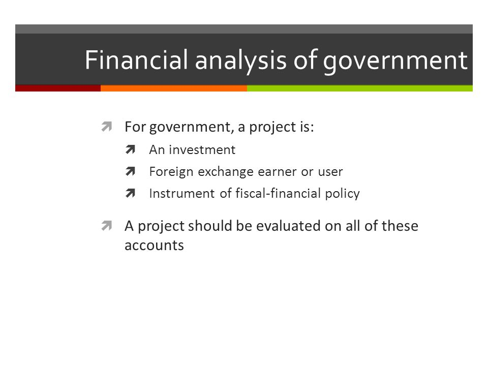 Financial analysis of government