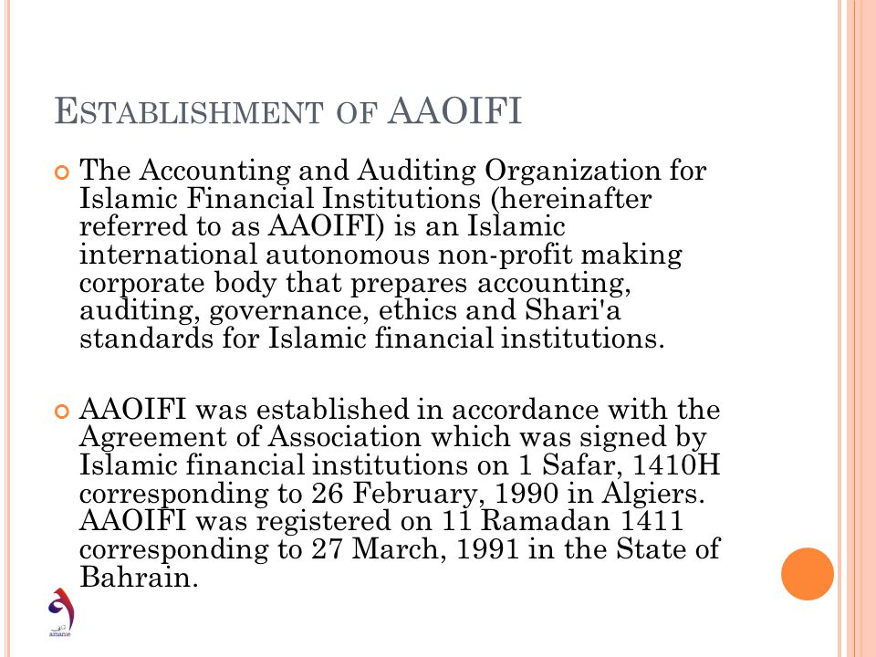 Establishment of AAOIFI