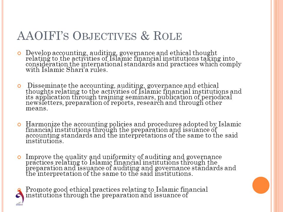 AAOIFI's Objectives & Role