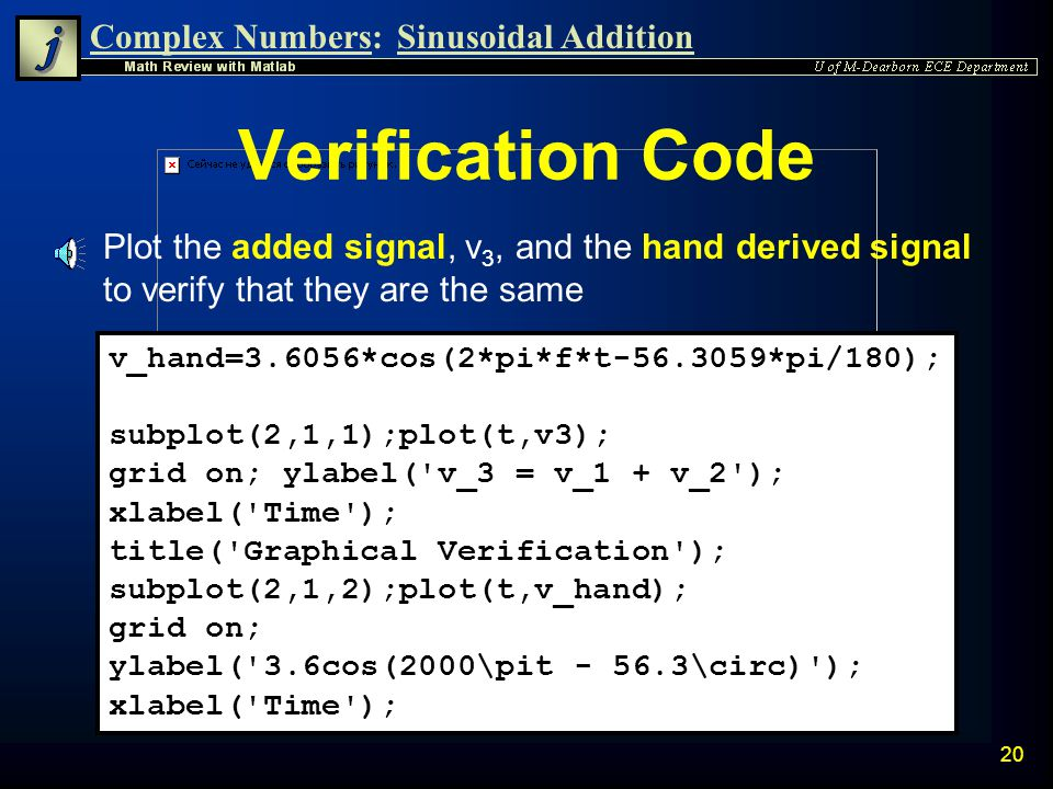 Verification Code Plot the added signal, v3, and the hand derived signal to verify that they are the same.