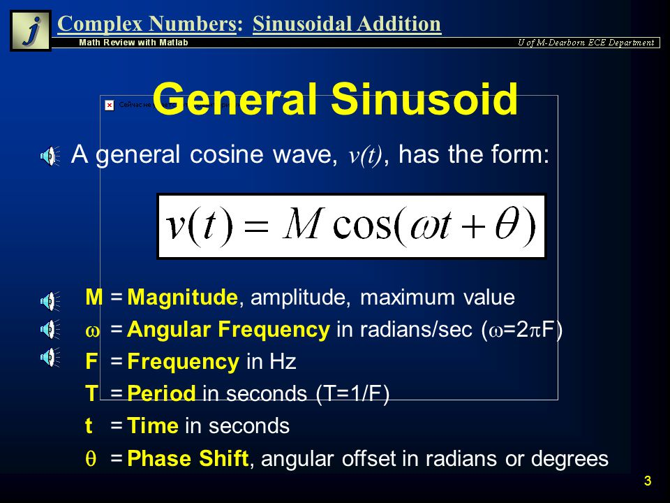 General Sinusoid A general cosine wave, v(t), has the form:
