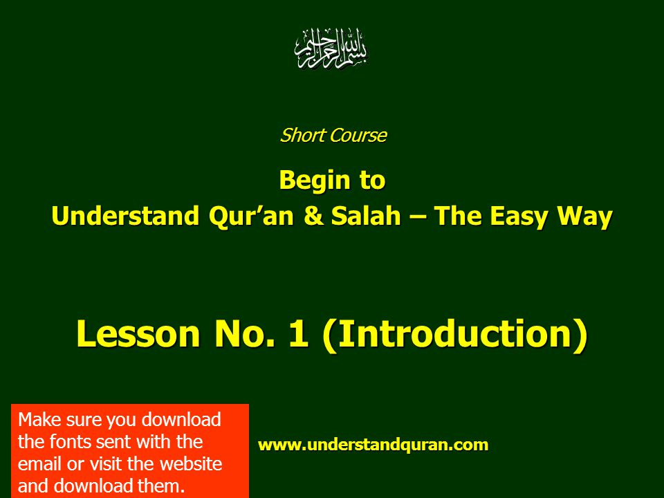 Understand Qur'an & Salah – The Easy Way Lesson No. 1 (Introduction)
