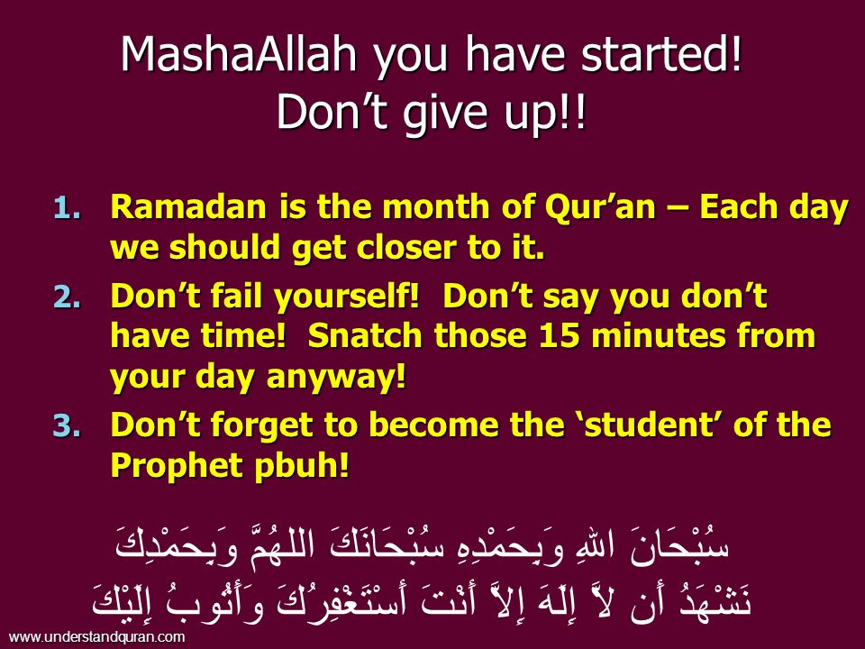 MashaAllah you have started! Don't give up!!