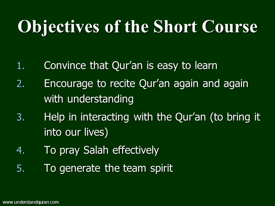 Objectives of the Short Course