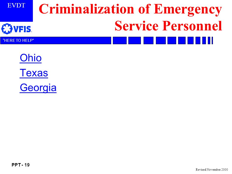 Criminalization of Emergency Service Personnel