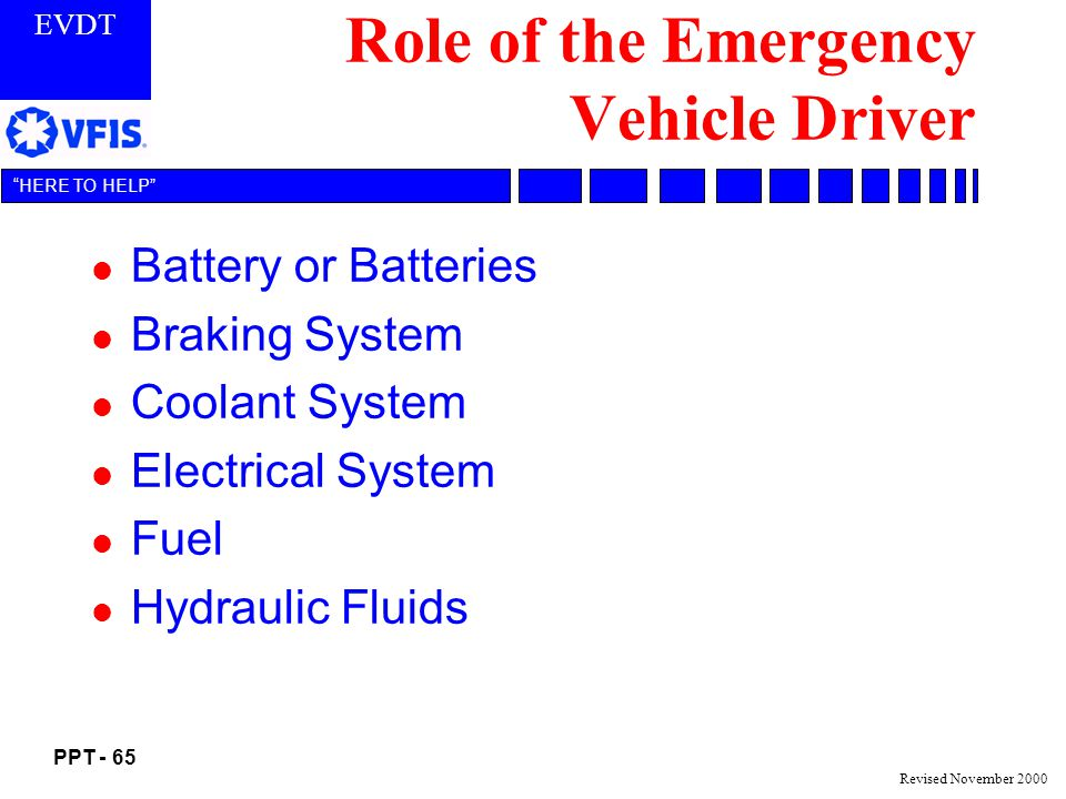 Role of the Emergency Vehicle Driver
