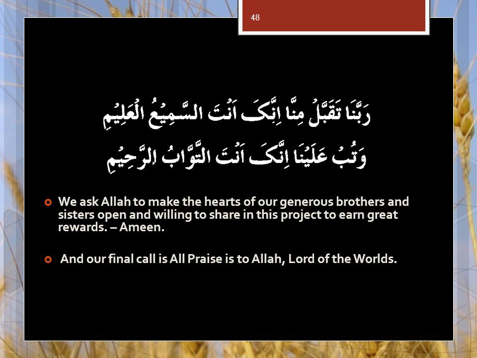 And our final call is All Praise is to Allah, Lord of the Worlds.