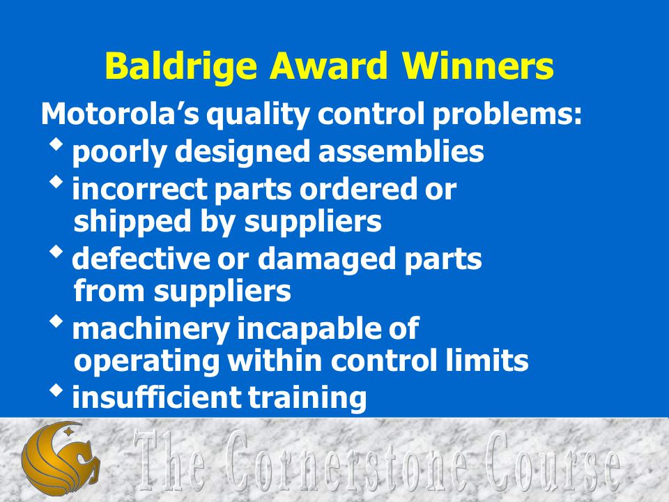 Baldrige Award Winners