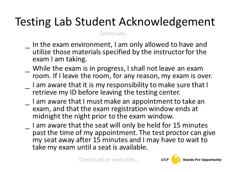 Testing Lab Student Acknowledgement