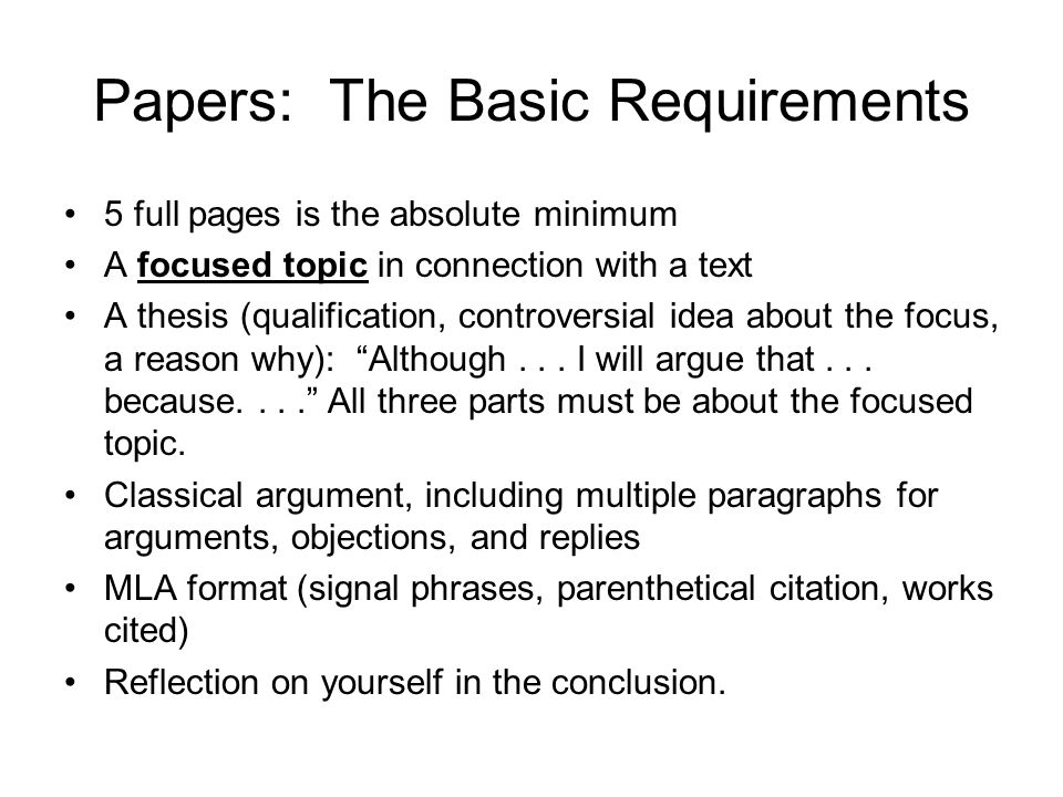 Papers: The Basic Requirements
