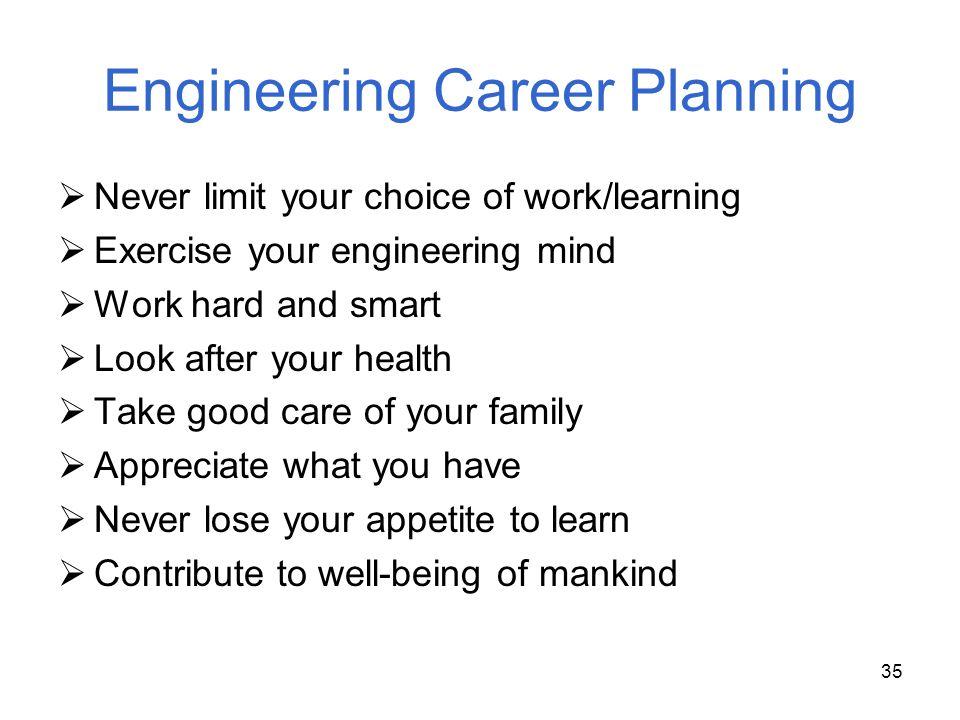 Engineering Career Planning