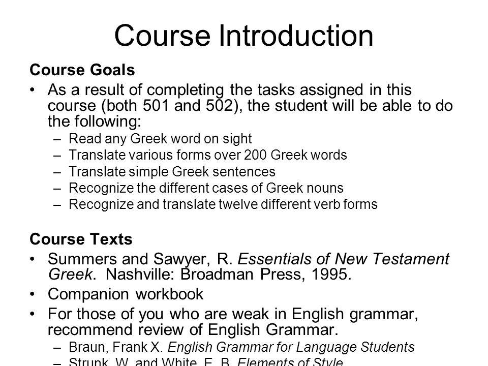 Course Introduction Course Goals