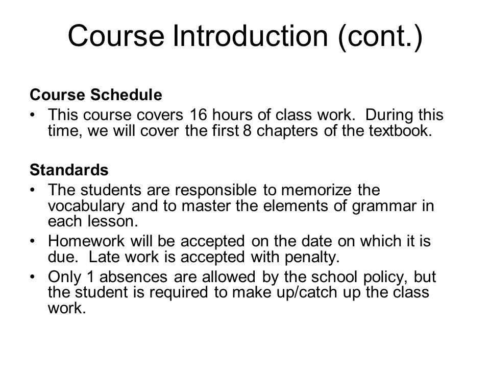 Course Introduction (cont.)