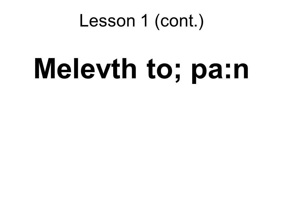 Lesson 1 (cont.) Melevth to; pa:n