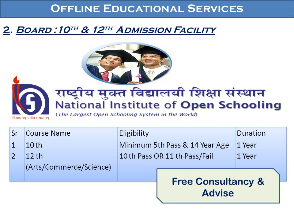 Offline Educational Services