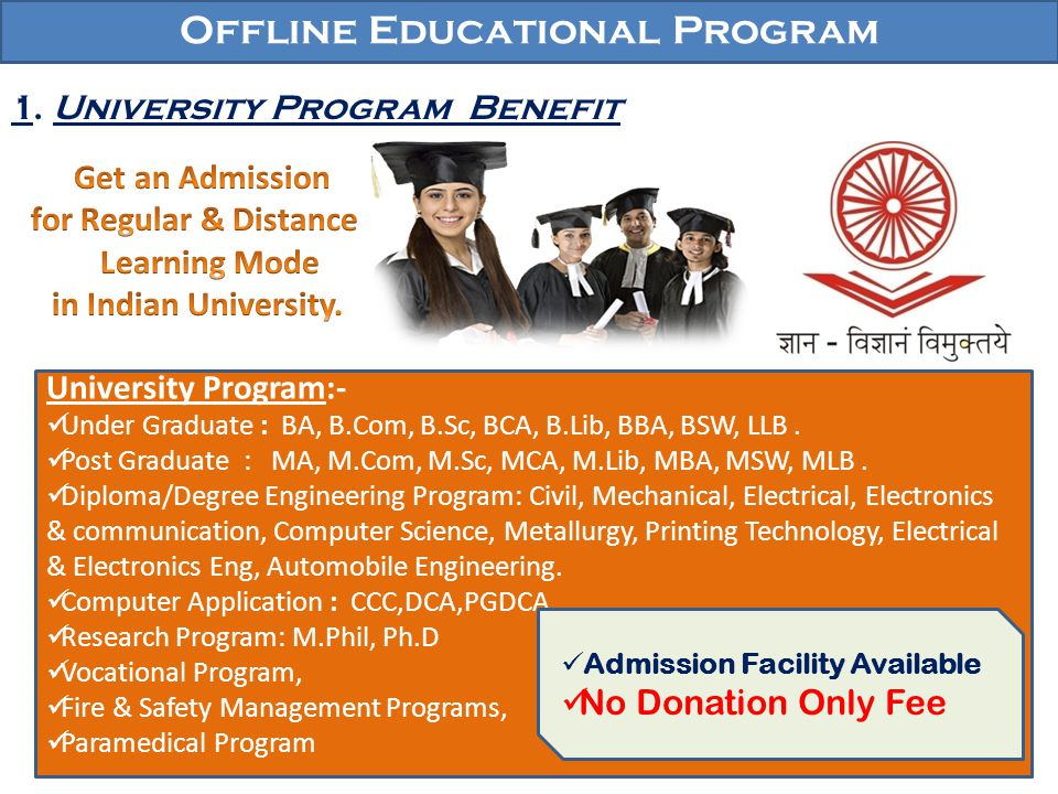 Offline Educational Program