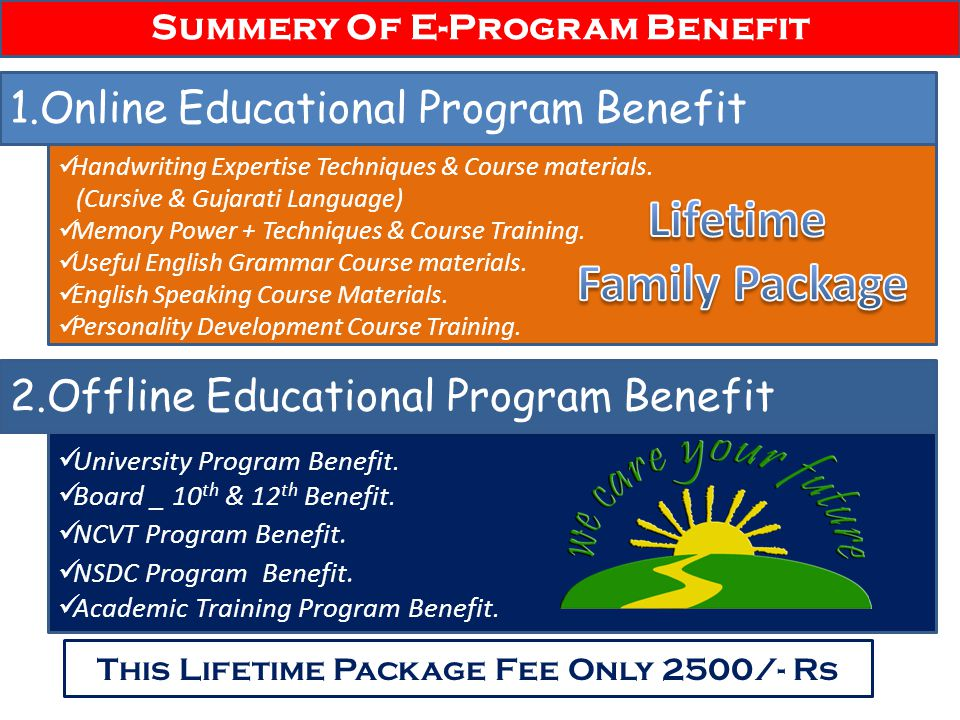 Summery Of E-Program Benefit