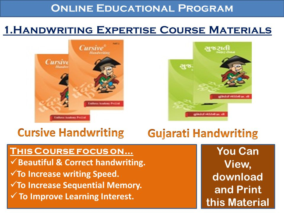Cursive Handwriting Gujarati Handwriting