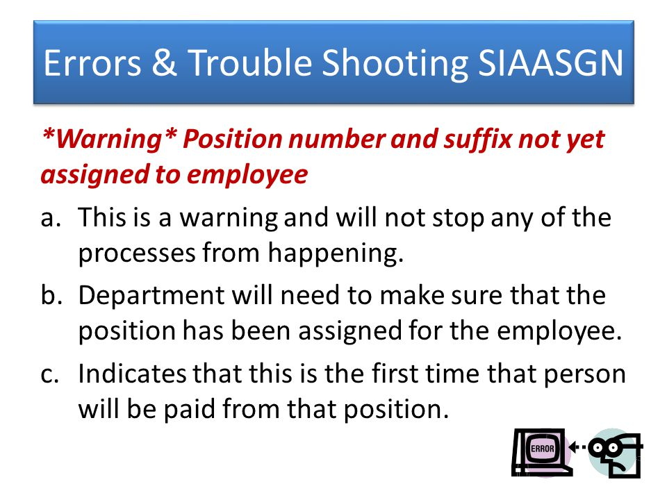 Errors & Trouble Shooting SIAASGN