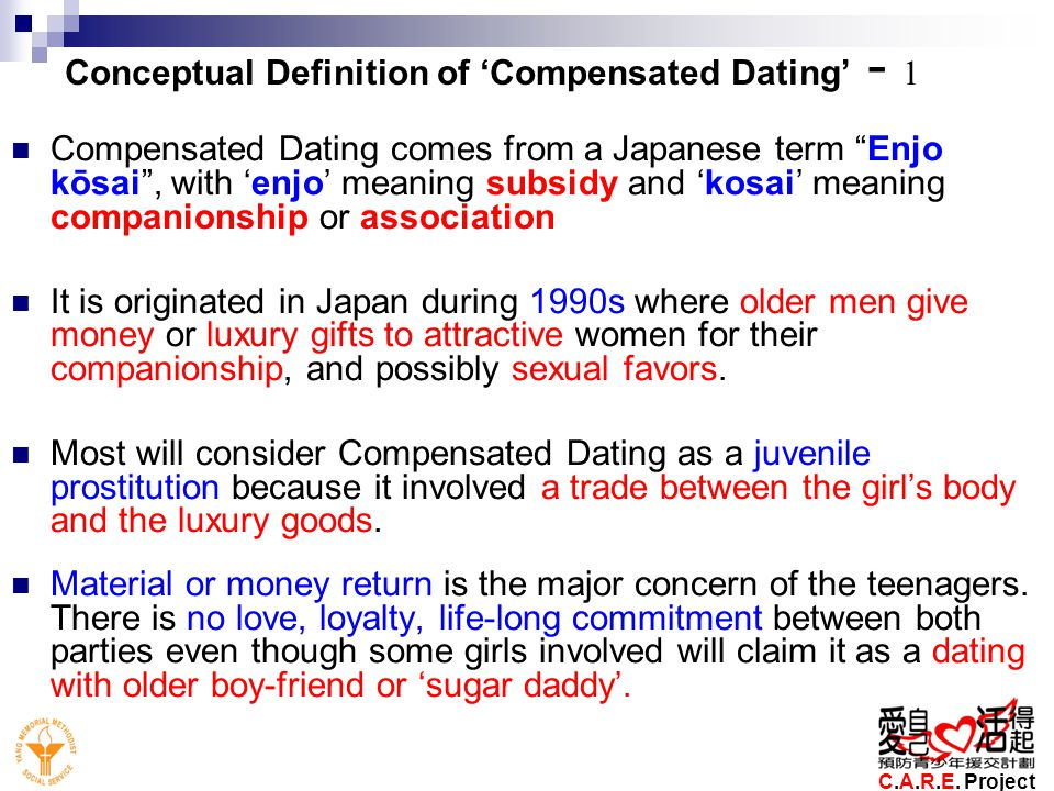 Conceptual Definition of 'Compensated Dating' - 1
