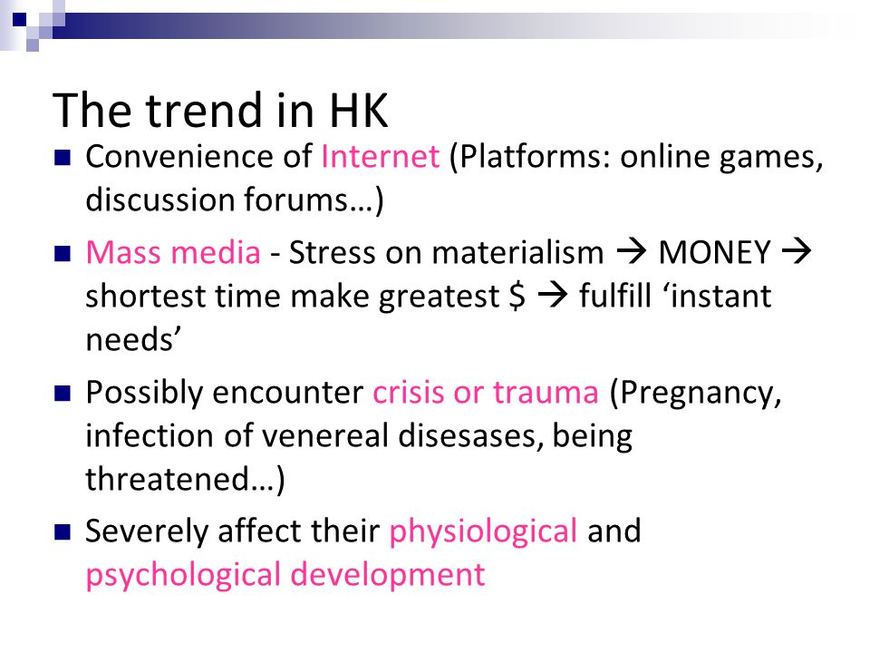The trend in HK Convenience of Internet (Platforms: online games, discussion forums…)