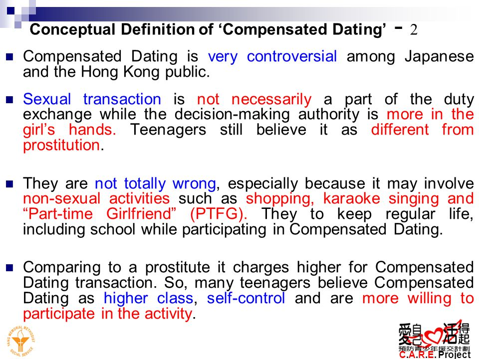Conceptual Definition of 'Compensated Dating' - 2