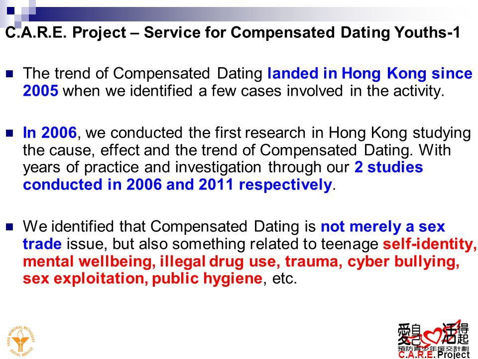 C.A.R.E. Project – Service for Compensated Dating Youths-1