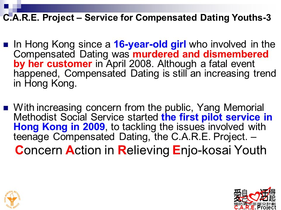 C.A.R.E. Project – Service for Compensated Dating Youths-3