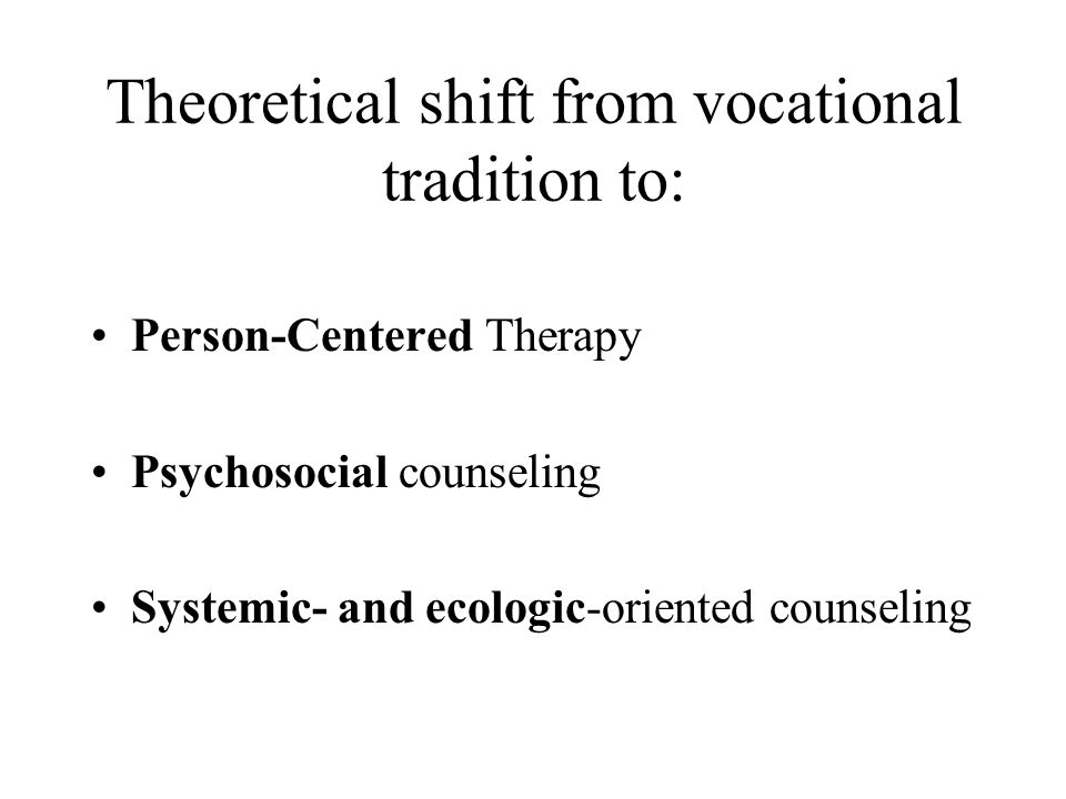 Theoretical shift from vocational tradition to: