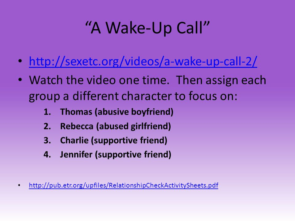 A Wake-Up Call http://sexetc.org/videos/a-wake-up-call-2/