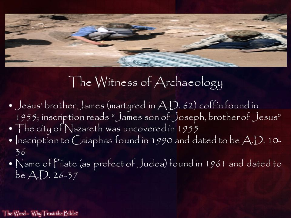 The Witness of Archaeology