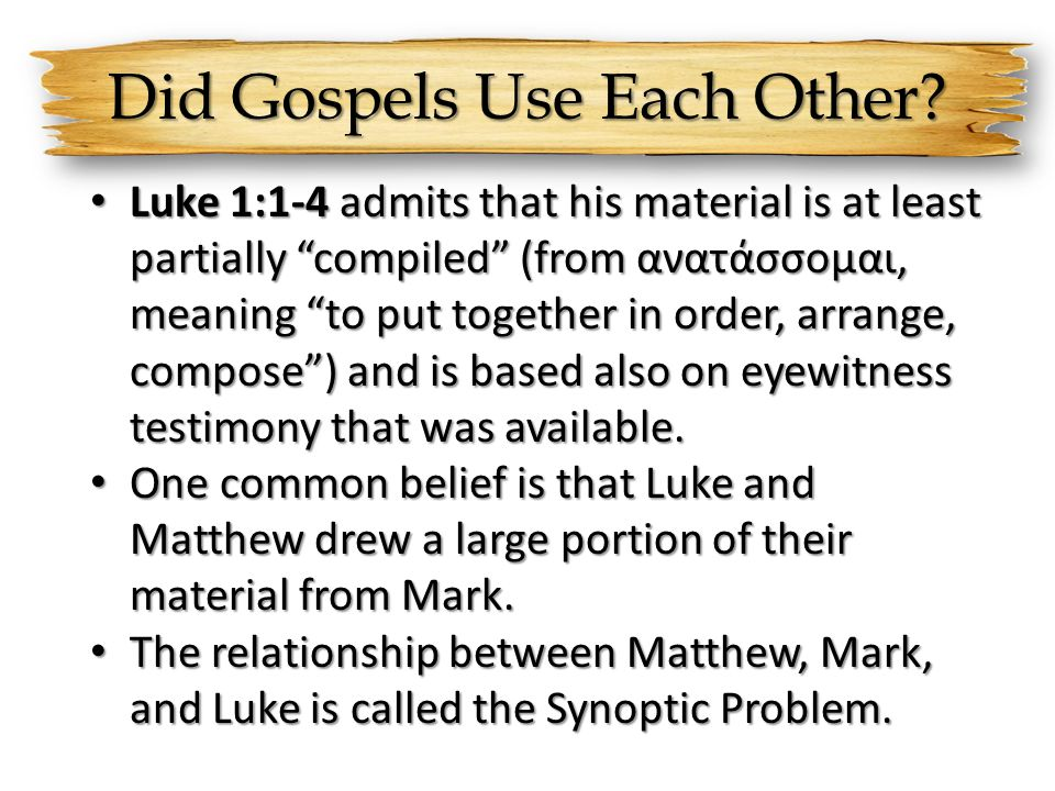 Did Gospels Use Each Other