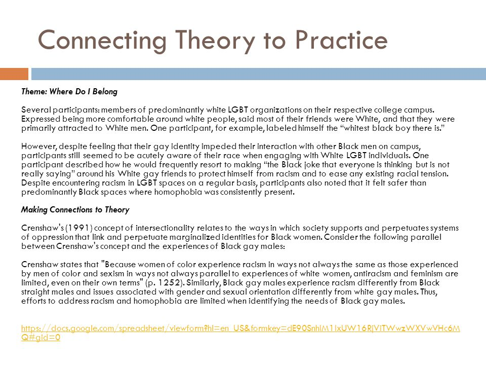 Connecting Theory to Practice