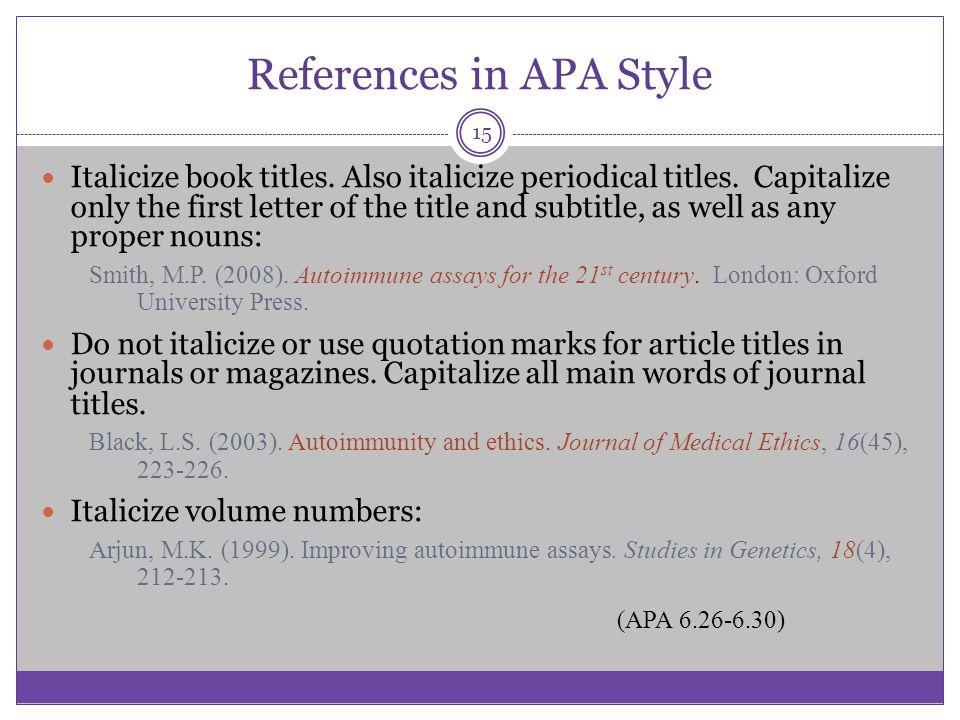 References in APA Style