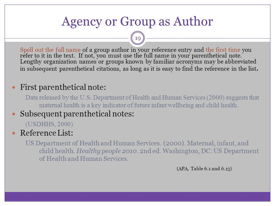 Agency or Group as Author