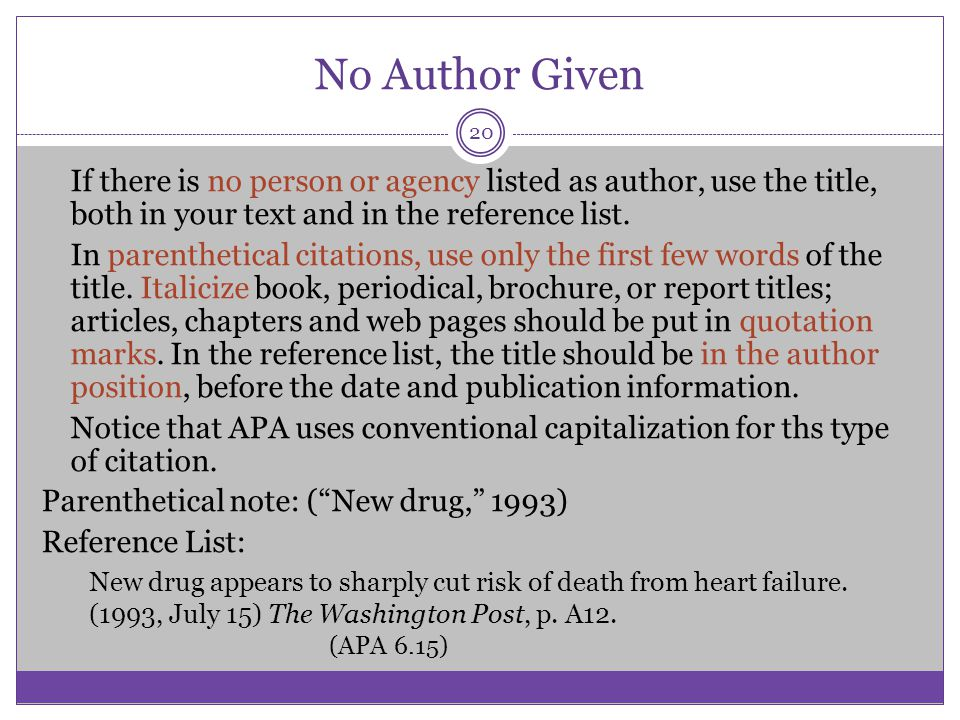 No Author Given If there is no person or agency listed as author, use the title, both in your text and in the reference list.