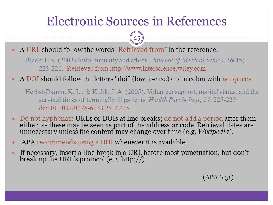 Electronic Sources in References