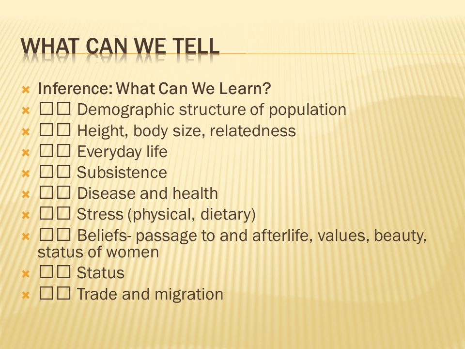 WHAT Can we tell Inference: What Can We Learn
