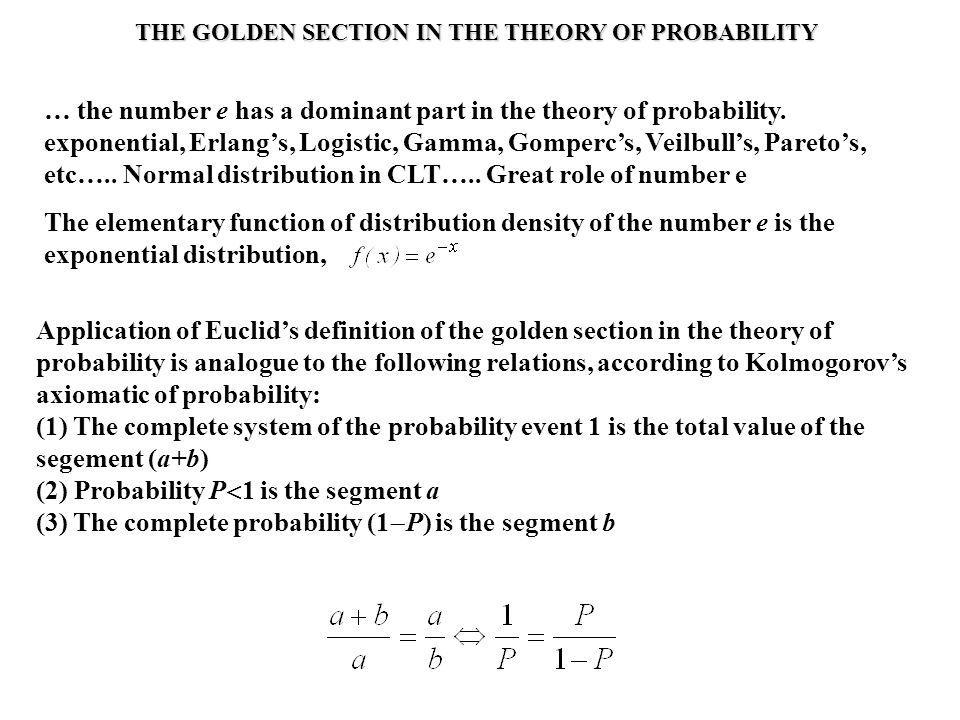 THE GOLDEN SECTION IN THE THEORY OF PROBABILITY