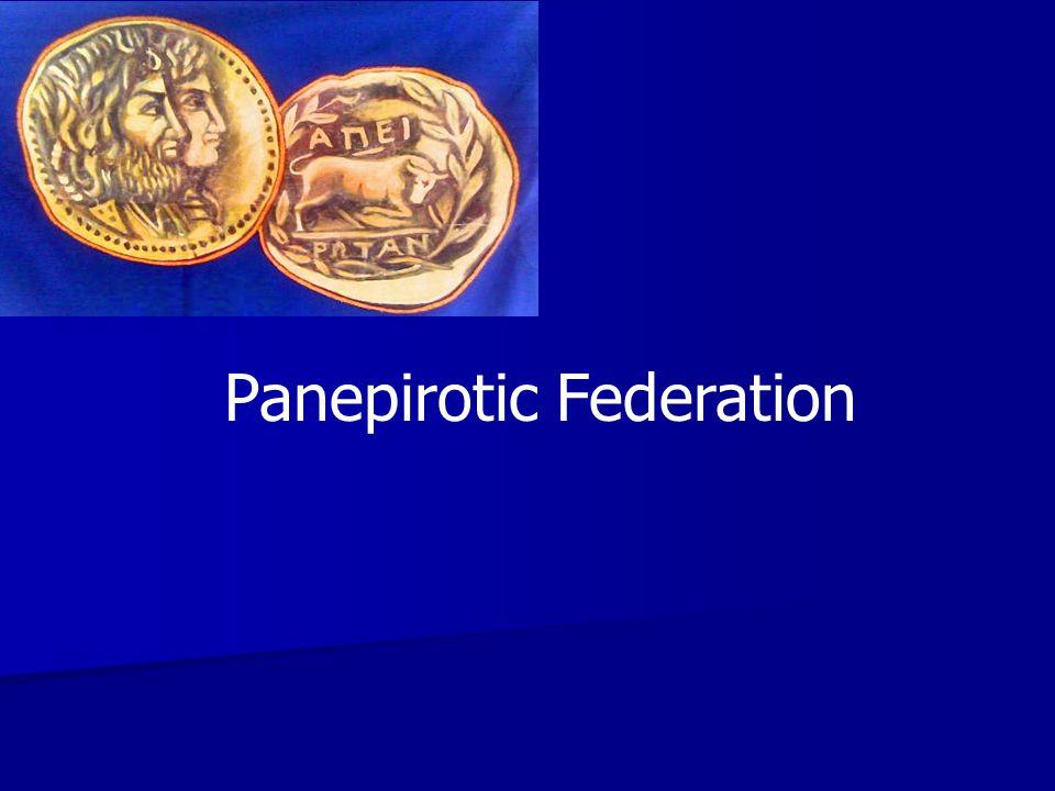 Panepirotic Federation of
