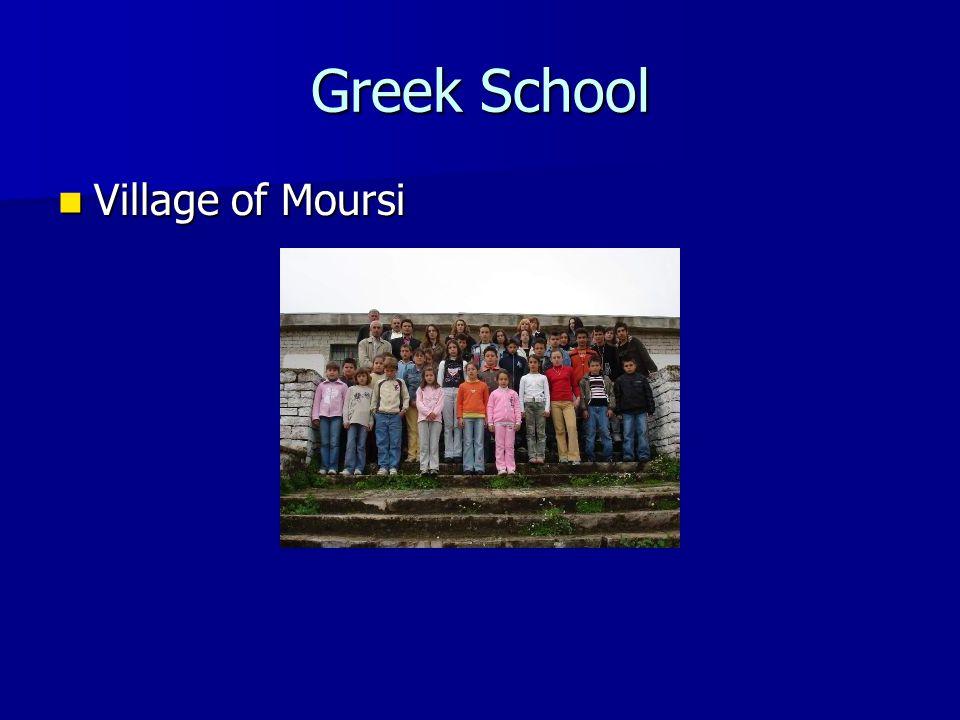 Greek School Village of Moursi