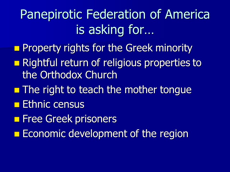 Panepirotic Federation of America is asking for…