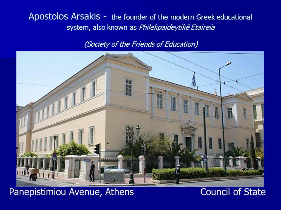 Panepistimiou Avenue, Athens
