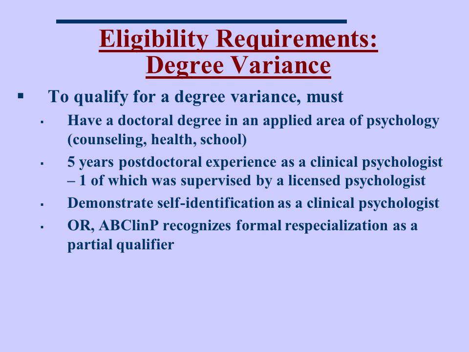 Eligibility Requirements: Degree Variance